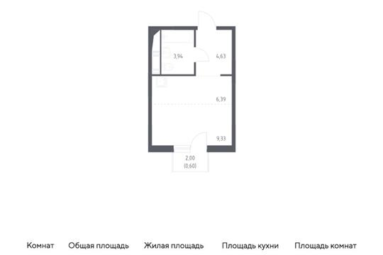 Студия, 24.89 м2, 12 этаж