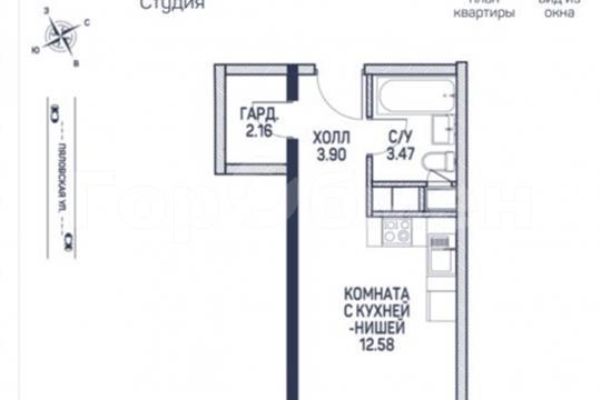 Студия, 23 м2, 7 этаж