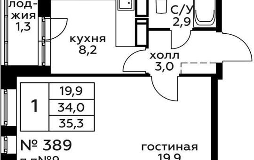 1-комн квартира, 35.3 м2, 18 этаж