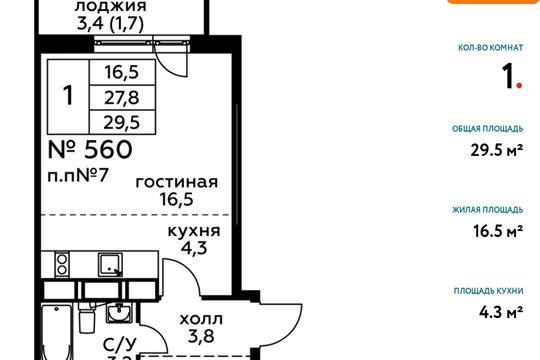 Студия, 29.5 м2, 12 этаж