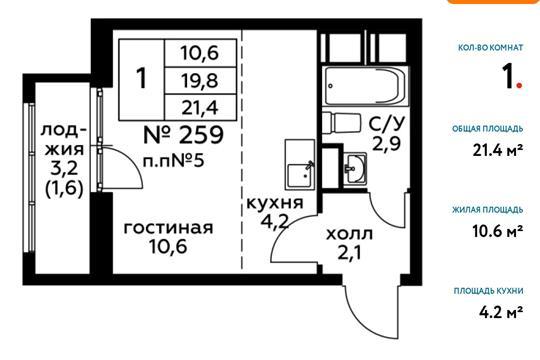 Студия, 21.4 м2, 8 этаж