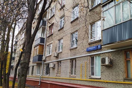 2-комн квартира, 57 м2, 5 этаж